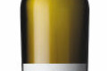 Mainart Blanc Chardonnay Sauvignon  - Cuvée 538