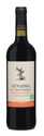 Vin rouge 2014 -  Cépage arinarnoa - Le Fantasque