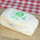 Le Pré Joly, Beurre Doux ou Demi-sel