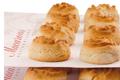 Coffret Petits Macarons
