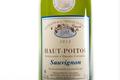 Haut Poitou Blanc Domaine de La Treille Guérin