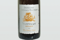 domaine Brunet, VOUVRAY AOC TRANQUILLE 2014 MOELLEUX CUVEE NINA