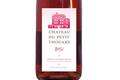 Château du Petit Thouars rosé