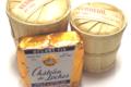 laiterie de Verneuil, Beurre Motte