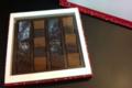 Must de la chocolatière