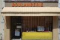 Boulangerie - pâtisserie Brault