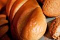 Boulangerie de l'Eglise