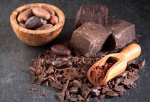 Esprit Cacao