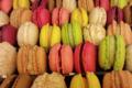 Boulangerie Rivero, macarons