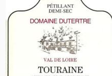 domaine Dutertre,  Touraine  Blanc Méthode traditionnelle