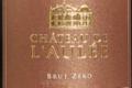 Château de l'Aulée, Crémant de Loire Brut Zéro