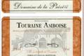 Domaine de la Prévôté, Touraine Amboise
