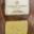 Le Beurre à la Vanille de Madagascar