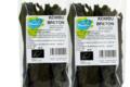 Marinoë Kombu breton bio, Algues fraîches Kombu