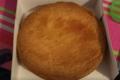 Le gâteau Basque de la maison Etchebaster