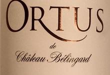 Ortus de Château Bélingard 2014