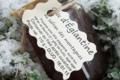 gelée d'églantines au safran