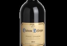 AOC Pessac-Léognan - Château Lafargue Prestige 2013 Magnum