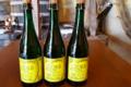 la ferme d'hotte, Cidre bouché traditionnel BIO du Pays d'Othe