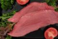 Domaine de Bazonnel, Steak 2ème choix de boeuf
