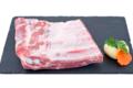 Travers de porc frais