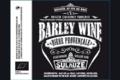 Brasserie Sulauze, Barley Wine