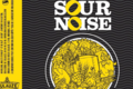 Brasserie Sulauze, Sour Noise IPA