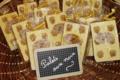 la ferme des Valnoix, palets aux noix