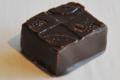 Maître chocolatier Remi Lateltin, thé