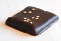 Maître chocolatier Remi Lateltin, nougatine