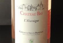Château Bas, Alvernegue