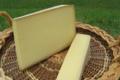 Coopérative laitière de Lescheraines, Margériaz 7 mois