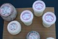 Ferme des Cathelins , yaourt fermier de brebis