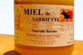 Rucher de la Bouverie, Miel de Sarriette