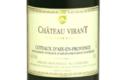 château Virant, Cuvée tradition rouge
