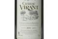 château Virant, Cuvée AOC rouge