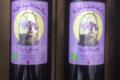Plantes du Puits des Fées, vin de sarriette