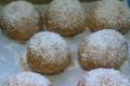 Fournil Lullinois, Les boules au sucre