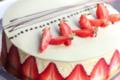 Pâtisserie Challamel,  fraisier