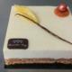 Pâtisserie Alexandre Vuez, les délices de St Michel