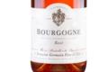 Domaine Germain Père et Fils, Bourgogne rosé