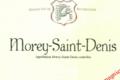 Domaine Magnien, Morey-Saint-Denis