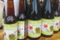 Micro brasserie Le Goubelin, bière de Printemps