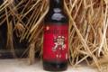 Micro brasserie Le Goubelin, bière brune