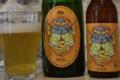 Bière à Bichu, blonde Beo