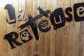 Brasserie La Roteuse