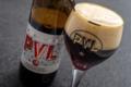 La brasserie du Pavé, PVL de Noël 7.5°