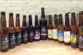 La Beun'aise - Bières charentaises, Lemmy