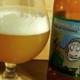 Brasserie La Bieregerie, seigneur des agneaux IPA