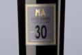 Domaine Mas Amiel, 30 ans d'âge